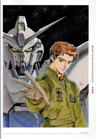 File:G-Saviour (Novel) 02.jpg