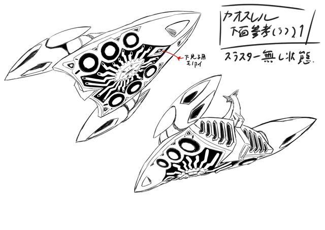 File:Ghost MA 02.jpg