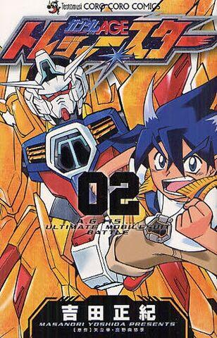 File:Mobile Suit Gundam AGE Treasure Star 2.jpg