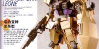 ZGMF-X1100L Nyaia Gundam Leone