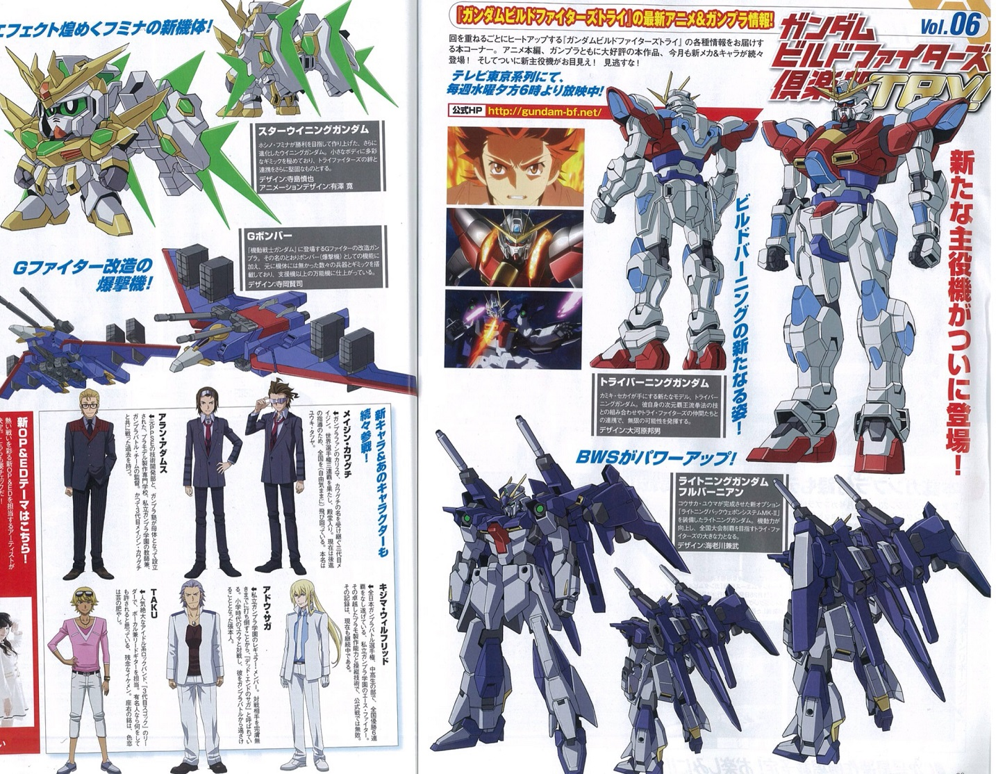 Gundam build fighters try characters images for Domon kasshu build fighters try