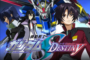 Seed destiny01