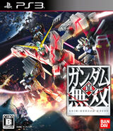 DWarriors Gundam R - PS3 - front