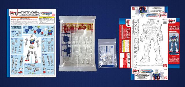 File:GFTGunplaFactory-Gundam-Clear.jpg