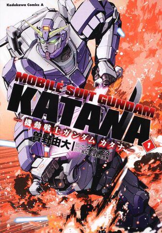 File:Gundam Katana Vol. 1.jpg