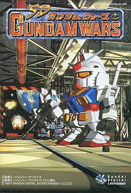 File:Gundam Wars.jpeg
