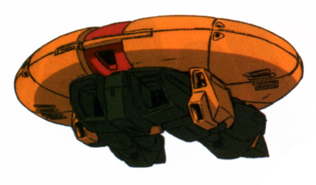 File:NRX-044 Asshimar (armor).jpg