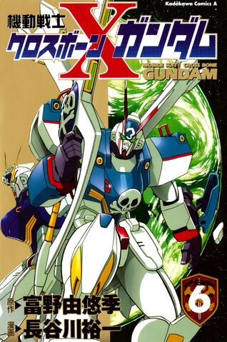 File:MS Crossbone Gundam - Vol. 6 Cover.jpg