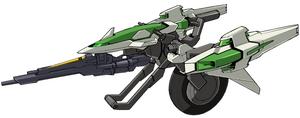 Meteor Hopper Rear