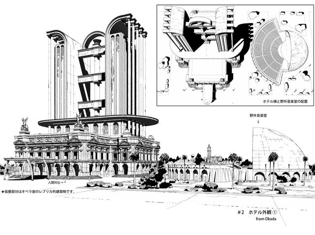 File:Capital Territory 02.png