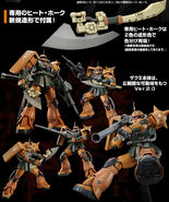 MG-garmazaku-accessories