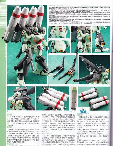 File:Prototype Stark Jegan 3.jpg