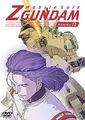 Thumbnail for version as of 12:41, November 16, 2011