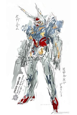File:G-Reco Design 01.jpg