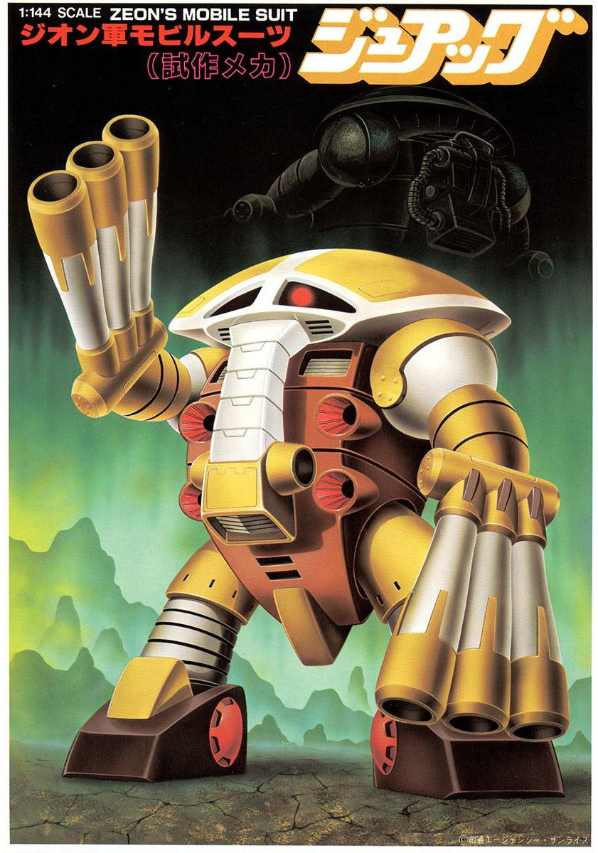 File:Gunpla 1-144 OriginalJuaggu box.jpg
