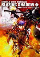 Mobile Suit Gundam The Blazing Shadow Vol.4
