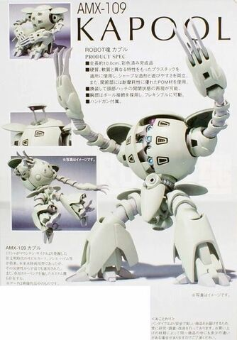 File:Robot Damashii AMX-109 Kapool.jpg
