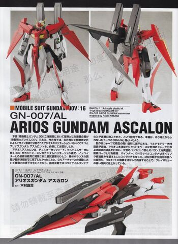 File:00V Arios Gundam Ascalon III.jpg