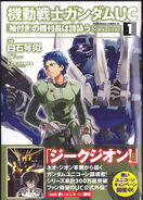 Mobile Suit Gundam Unicorn The Noble Shroud Vol.1
