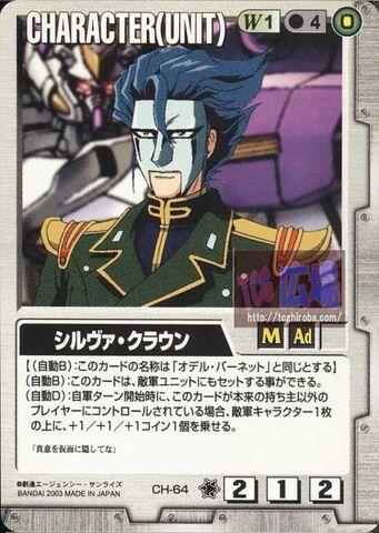 File:Silver Crown .jpg