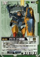MS-07B - Gouf - Gundam War Card