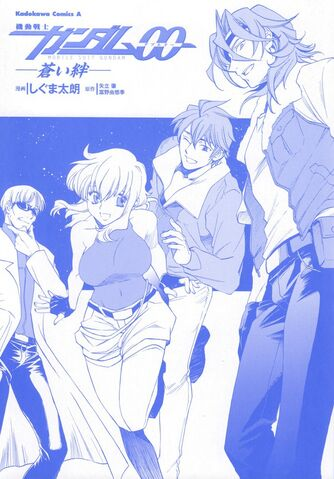 File:-animepaper.net-picture-standard-anime-mobile-suit-gundam-00-蒼い絆-141945-test-preview-e177c67c.jpg