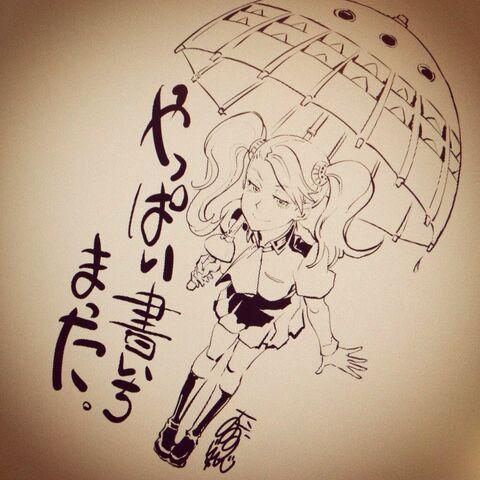 File:Junji Ohno 033.jpg