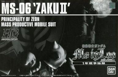 File:ZakuII-Igloo.jpg