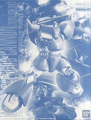File:Gunpla MG GelgoogCannon v2-0 box.jpg