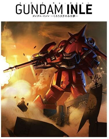 File:A.O.Z. Re-Boot Gundam Inle.jpg