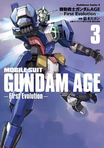 File:AGE-First Evolution-Vol.3.jpg