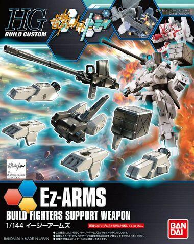 File:Ez-ARMS Boxart.jpg