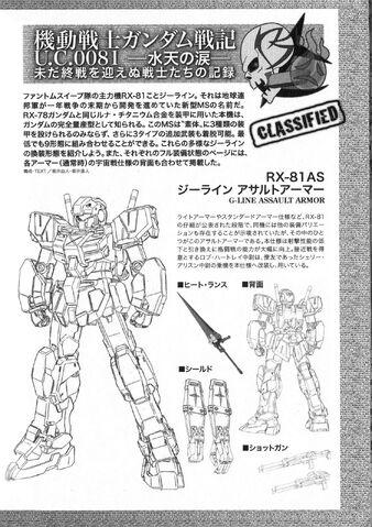 File:SENKI0081 vol03 0191.JPG