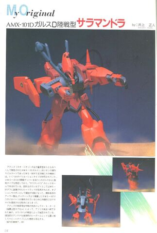 File:AMX-101D.jpg