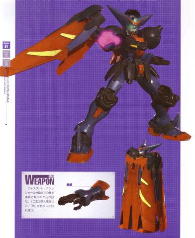 File:GF13-001NHII Master Gundam X1.jpg