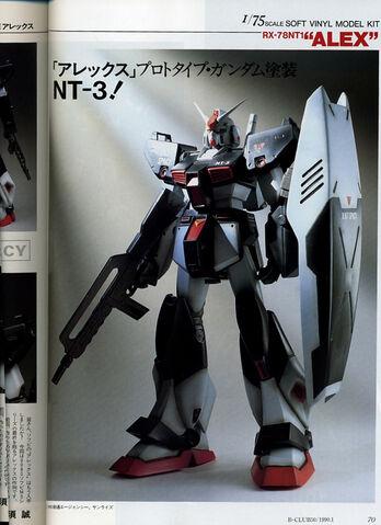 File:Gundam NT-3 1.jpeg