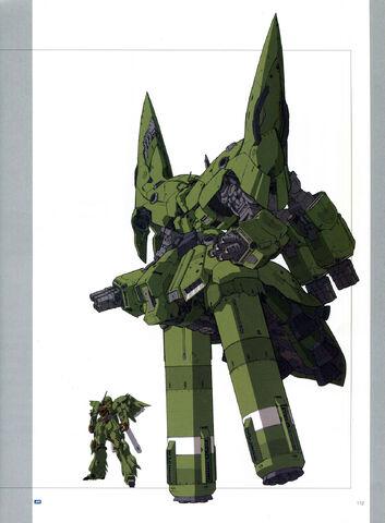 File:Neozeong-green.jpg
