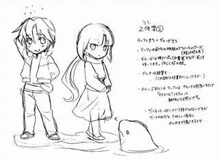 File:Tiffa Yanase 06.jpg