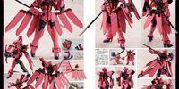 MBF-02SR Strike Rosa