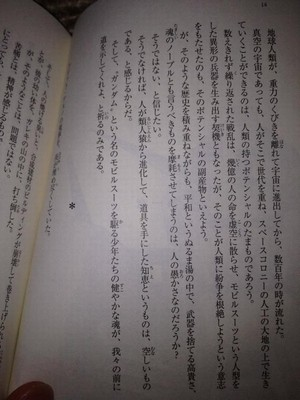 File:Tc2.search.naver.jp.jpeg