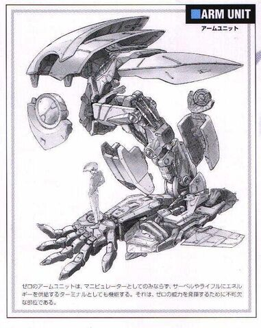 File:Wing Zero Arm Unit - Mechanical Illustration.jpg