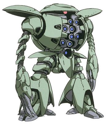 File:AMX-109 Kapool Front.png