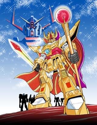 File:Gundam Kyoshiro 06.jpg