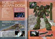 AMS-119 Geara Doga - SpecTechDetailDesign