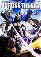 Gundam Unicorn Side Story U.C. 0094 Across The Sky - Vol.4.jpg