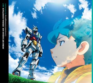File:Mobile Suit Gundam AGE OST.jpg