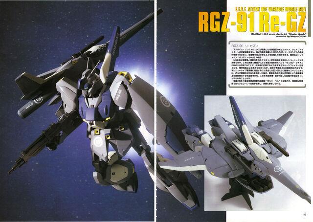 File:RGZ-91 Re-GZ 22.jpg