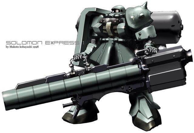 File:Solomon Express 03.jpg
