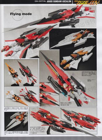 File:00V Arios Gundam Ascalon IV.jpg