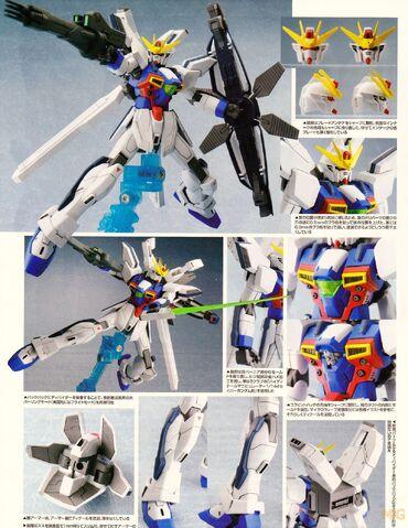 File:HG -GX-9900-DV - Gundam X Divider1.jpg